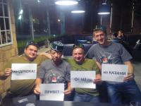 Казань, ноябрь 2014 (3)