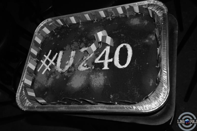 #U240