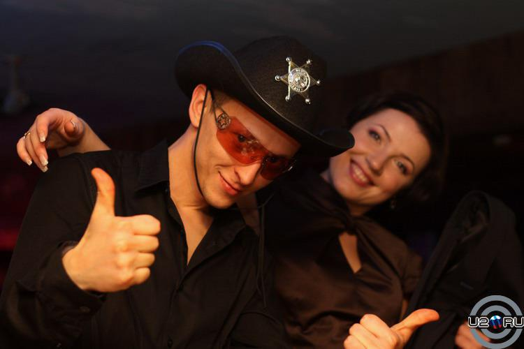 Cowboy BONO_UA