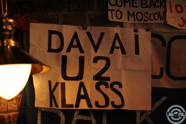DAVAI U2 CLASS