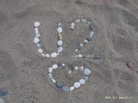 U2 на песке