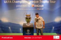 Кубок чемпионов и Капибара