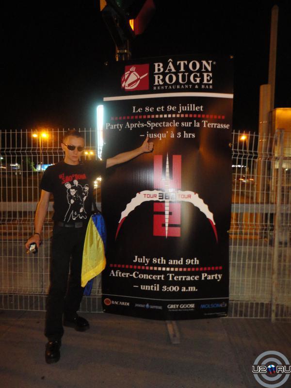 Bono_UA и мини-клешня. Монреаль