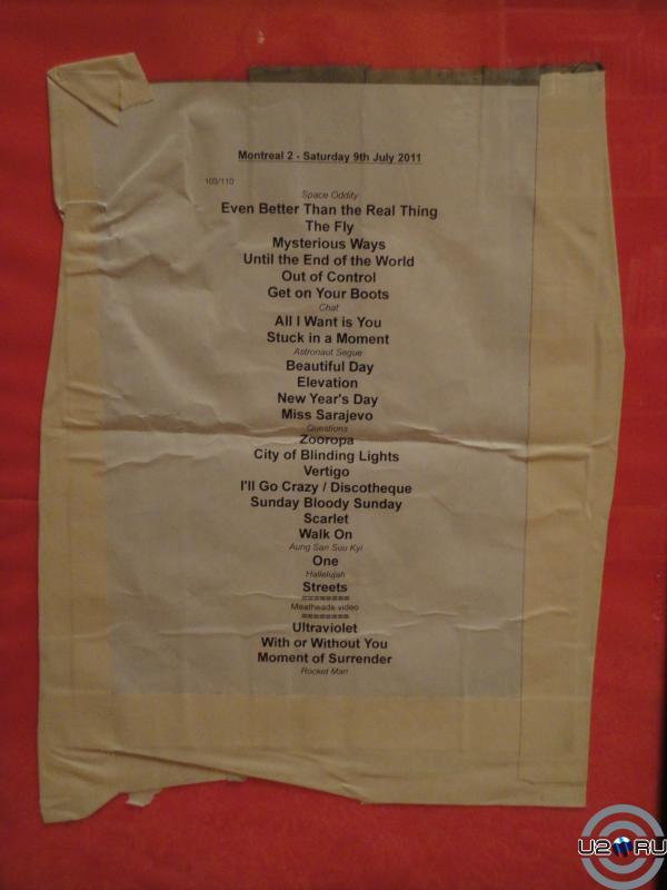 Мой трофейный сет-лист из Монреаля