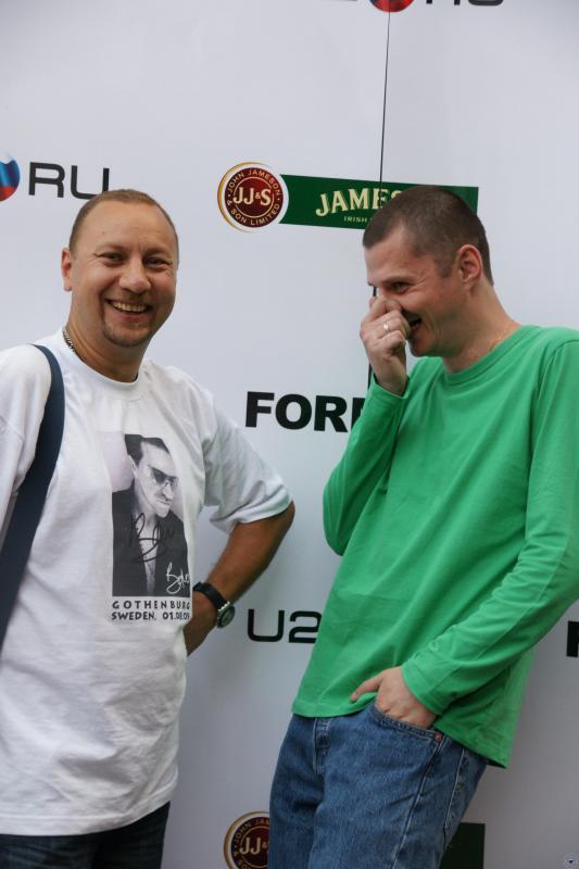 UNFORGET  и Gromov