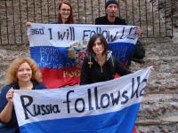 Русские флаги в Колизее