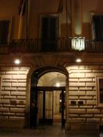 """Отель U2 -  """"Росси"""""""