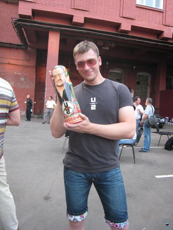With Bono-Matreshka