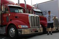 Красные грузовички 360 tour.