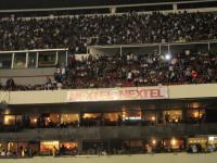 Estadio Azteca - уровень трибун с  комнатами (!), в кот. есть бар )