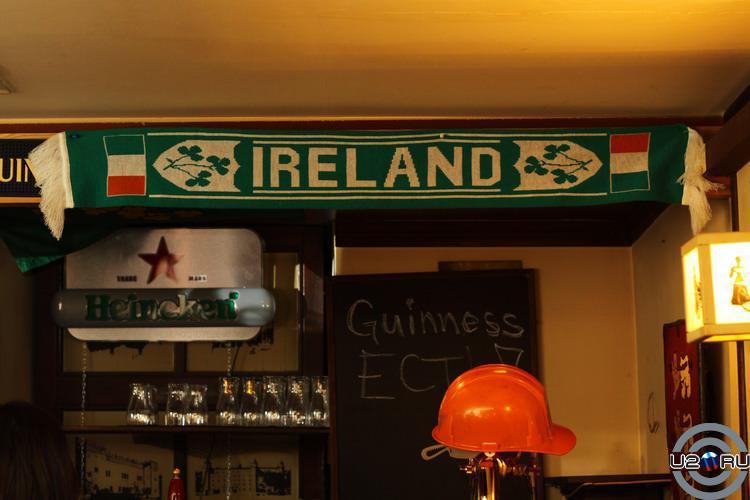 Guinness есть!
