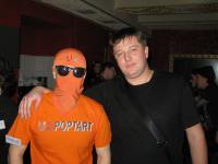Оранжевый и черный