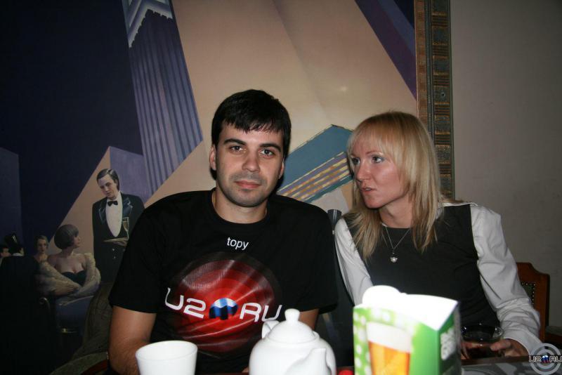 Рома и Оксана