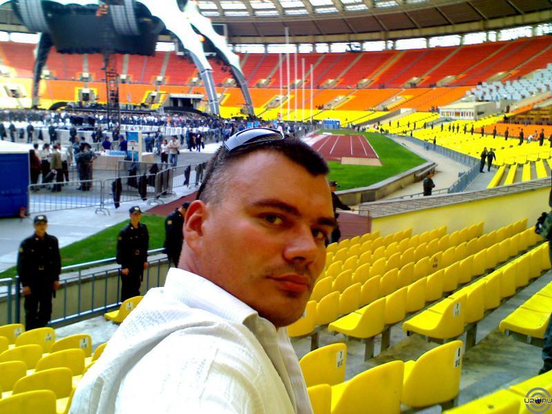 Мечта сбылась- я на U2))))))