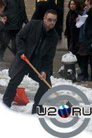 боно с лопатой))))охохо